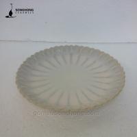 Đĩa Hoa Văn Chìm 27.5 cm - Mẫu 1