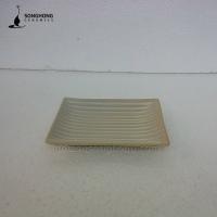 Đĩa Nan 16 cm - Giả Vuốt
